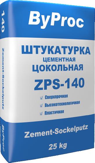 Штукатурка цементная  цокольная ZPS-140 25кг