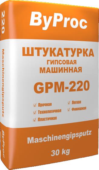 Штукатурка гипсовая машинная GPМ-220 30кг
