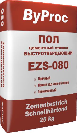 Пол цементный стяжка быстротвердеющий EZS-080 25кг