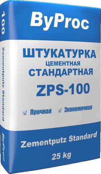 Штукатурка цементная стандартная ZPS-100 25кг