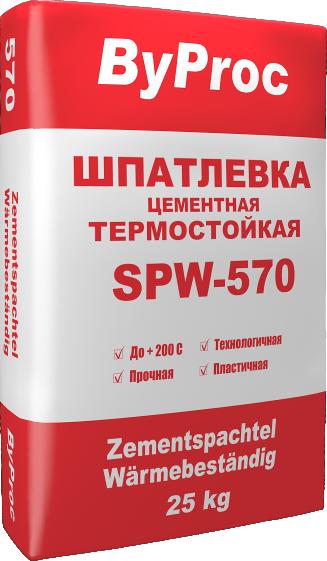 Шпатлевка цементная термостойкая SPW-570 25кг