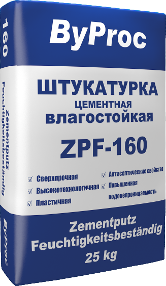 Штукатурка цементная влагостойкая ZPF-160 25кг