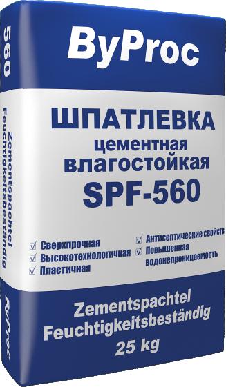 Шпатлевка цементная влагостойкая SPF-560 25кг