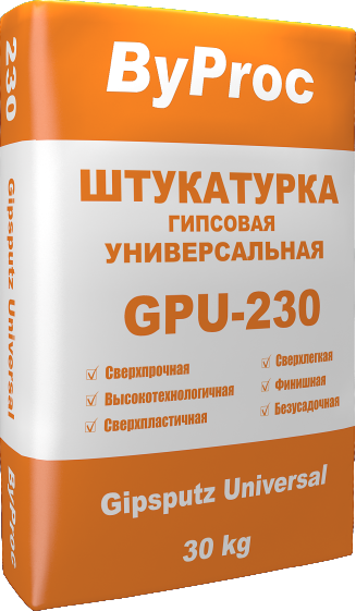 Штукатурка гипсовая универсальная GPU-230 30кг