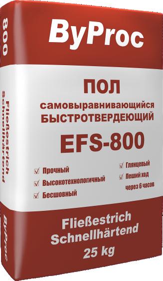 Пол цементный самовыравнивающийся быстротвердеющий EFS-800 25кг