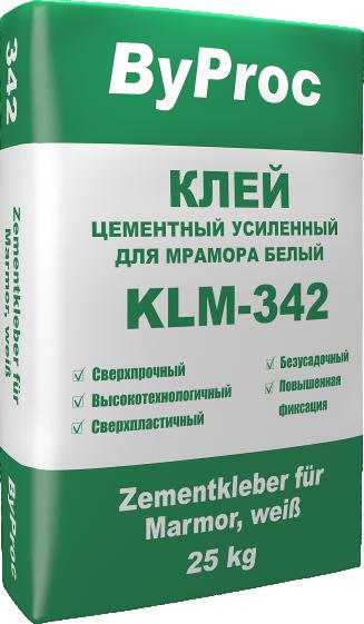 Клей цементный усиленный для мрамора белый KLM-342 25кг