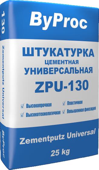 Штукатурка цементная универсальная ZPU-130 25кг