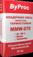 Кладочная смесь цементная термостойкая MMW-070 25кг
